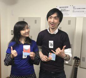 松下サトミ 音楽っていいな♪ 2018/10/25